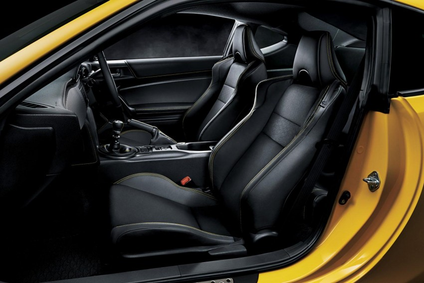Toyota 86 Yellow Limited debuts – Japan-only special Image #358984