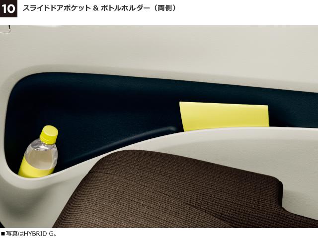 2015 - [Toyota] Sienta - Page 2 Carlineup_sienta_interior_equip_2_11_lb