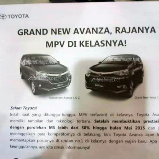 Toyota Avanza facelift: new interior, exterior pix leaked Image #360975