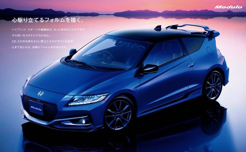 2015 Honda CR-Z facelift spruced up with Modulo gear Paul ...