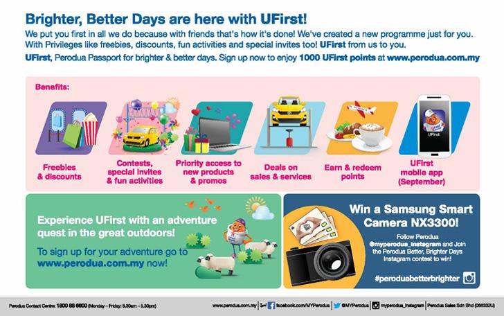 Perodua introduces its UFirst rewards programme Image #363468