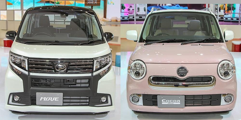 Giias 2015 Daihatsu Move Custom Mira Cocoa Wake