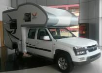 plutus caravan 1