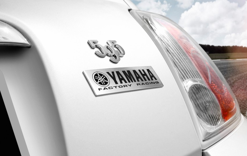 Abarth 595 Yamaha Factory Racing Edition in the UK Image #393828
