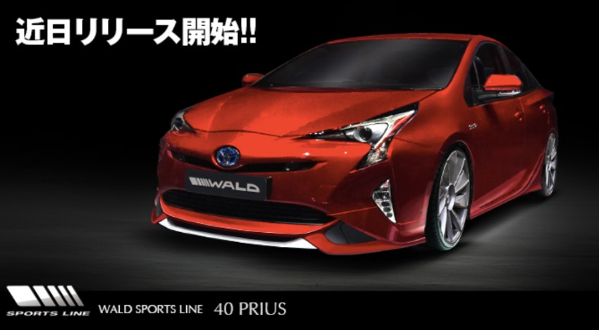 Wald previews Sports Line kit for 2016 Toyota Prius Image #388431