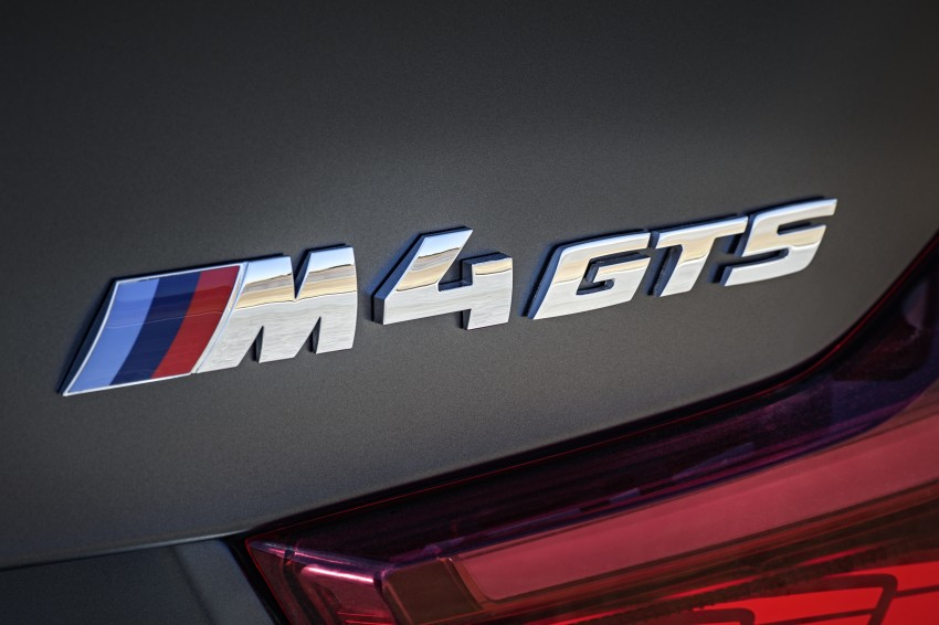 BMW M4 GTS revealed – 500 hp, 600 Nm, 700 units Image #388694