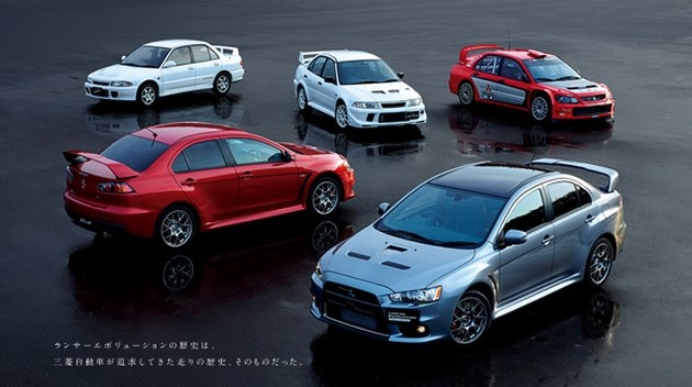 mitsubishi lancer evo x final edition 16