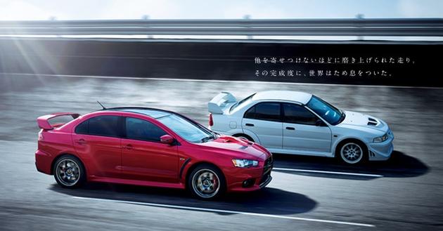 VIDEO: Mitsubishi Lancer Evo X Final Edition build Image #386263
