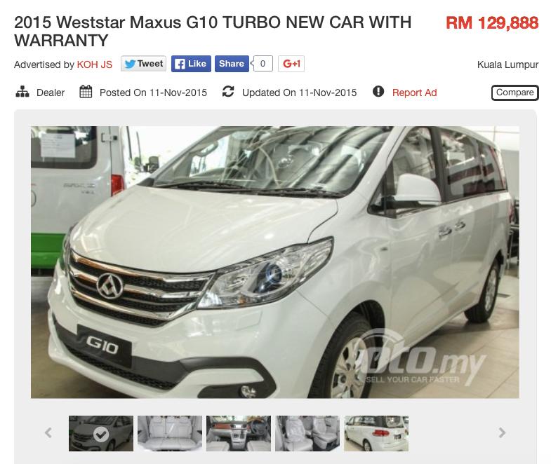 Maxus G10 – 11-seat MPV appears on <em>oto.my</em>, RM130k Image #407646