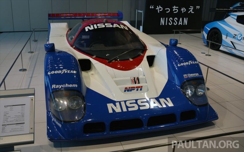 Nissan Global Headquarters Gallery in Yokohama Image #413612