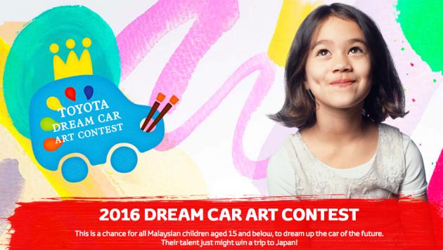 Toyota Dream Car Art Contest 2015-01