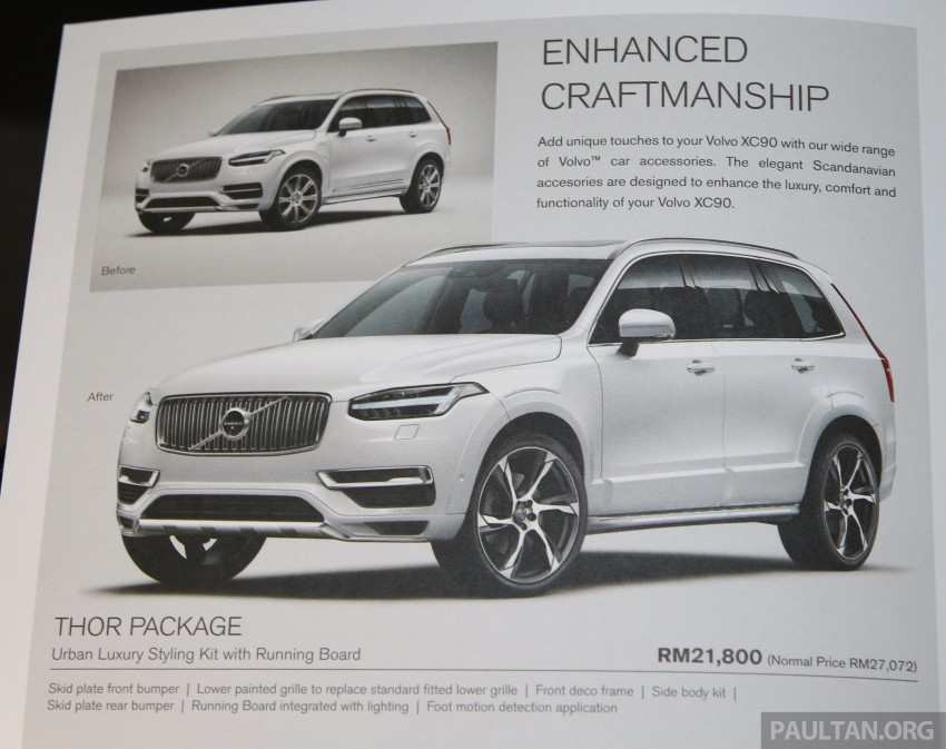 Volvo XC90 T8 Twin Engine launched in M'sia, RM454k Image #415664