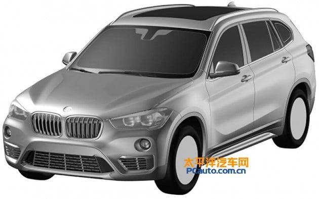 BMW Grand X1 patents 1