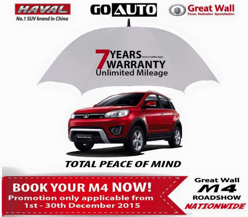 Great Wall M4 now offered with seven-year warranty Image #415682