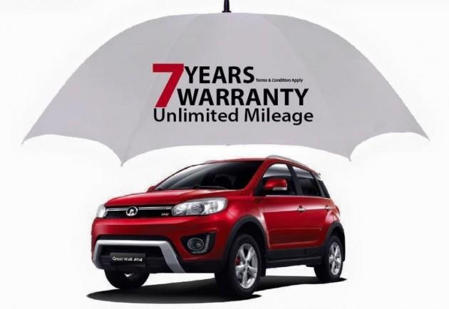 Great_Wall_M4_seven-year_warranty