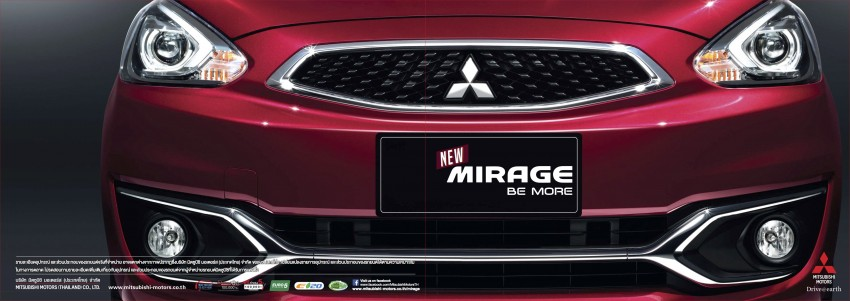 Mitsubishi Mirage facelift goes high tech in Thailand Image #415726