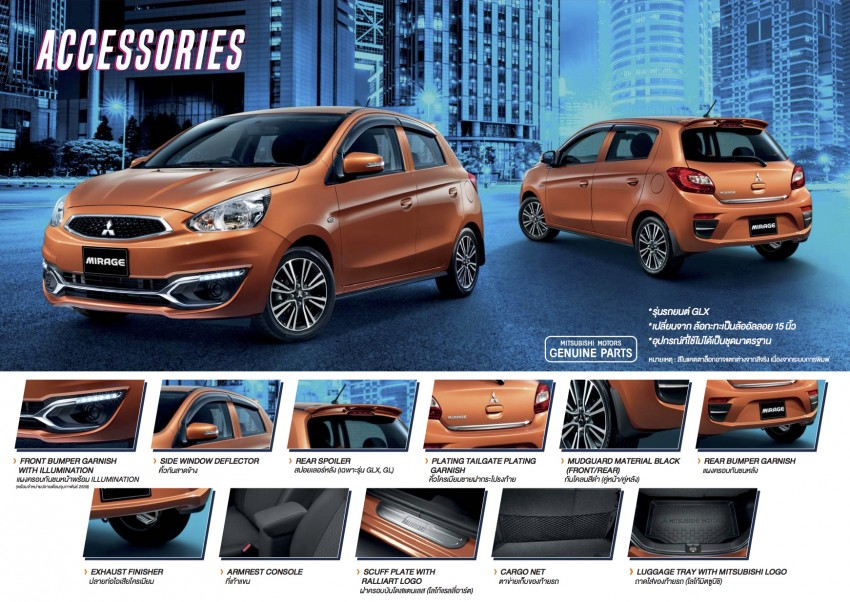 Mitsubishi Mirage facelift goes high tech in Thailand Image #415715