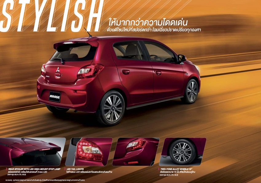 Mitsubishi Mirage facelift goes high tech in Thailand Image #415724