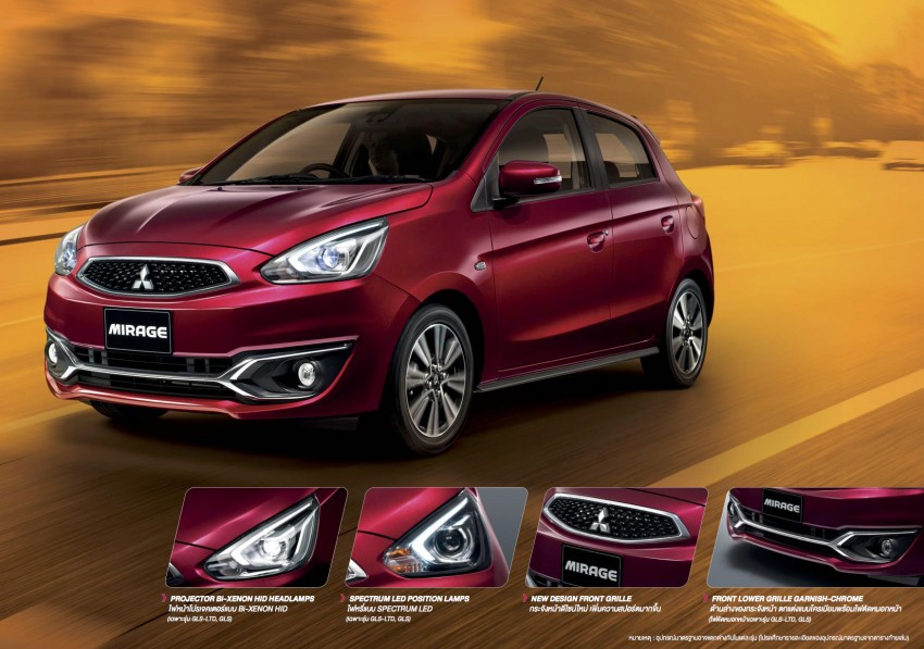Mitsubishi Mirage facelift goes high tech in Thailand Image #415725