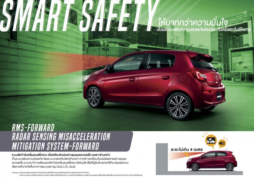 Mitsubishi Mirage facelift goes high tech in Thailand Image #415722