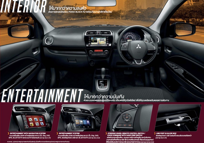 Mitsubishi Mirage facelift goes high tech in Thailand Image #415718