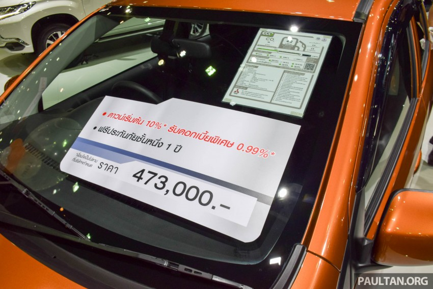 Mitsubishi Mirage facelift goes high tech in Thailand Image #415579