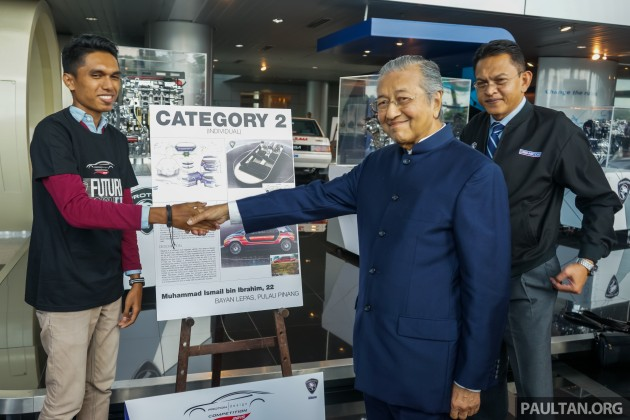 Proton Design Competition 2015 29