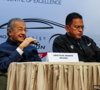 Proton Press Conference Tun Mahathir 1