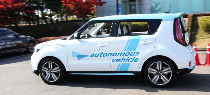 Kia gets licence to test autonomous tech in Nevada Image #419392