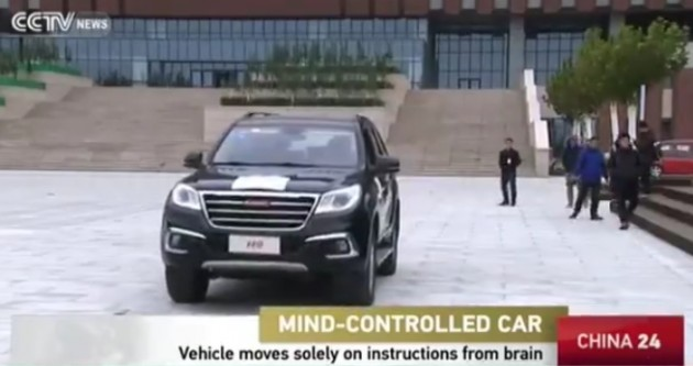 china mind-controlled car