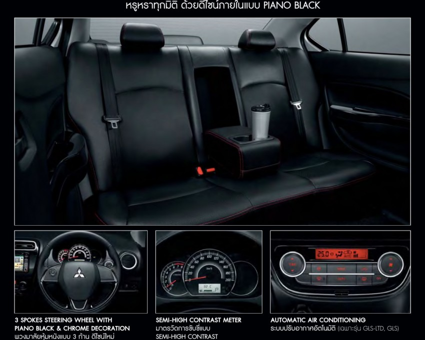 2016 Mitsubishi Attrage on sale in Thailand – new safety systems, improved 23.3 km/l fuel economy Image #431663