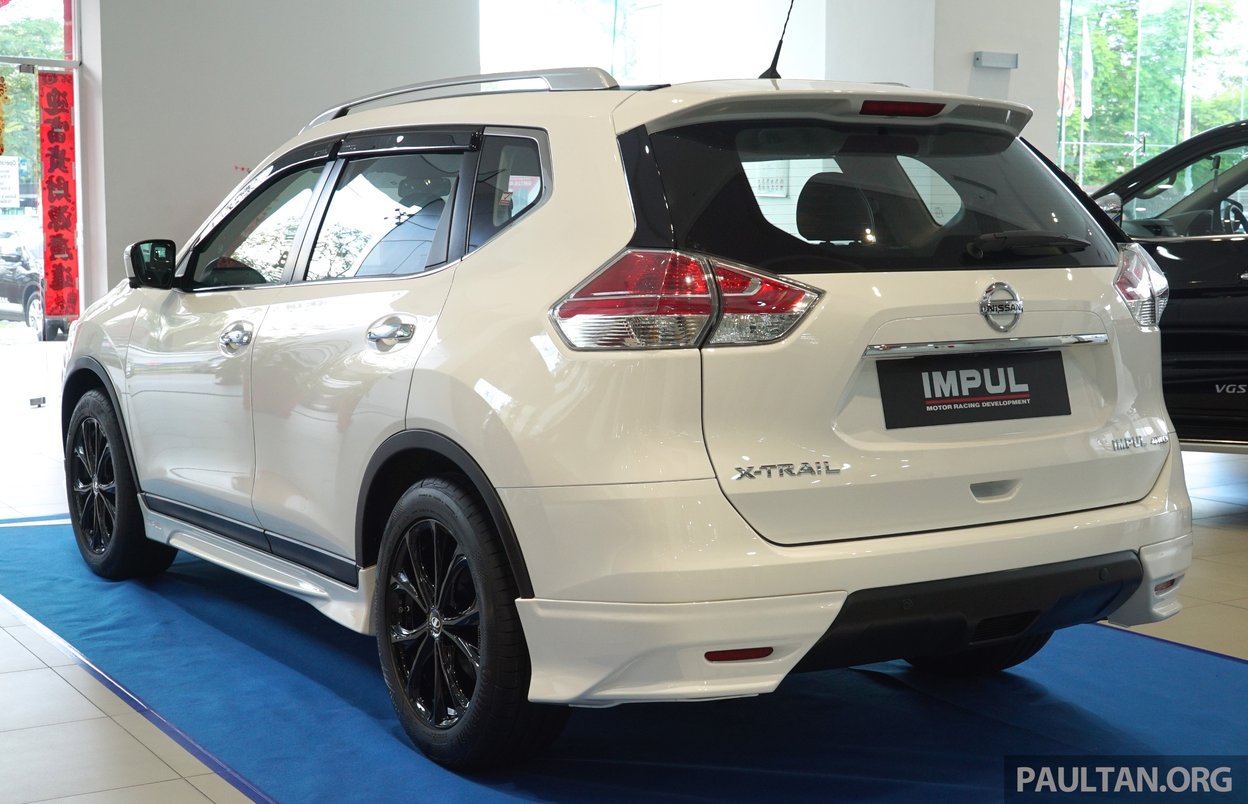 nissan x trail impul edition launched from rm150k image 432857. Black Bedroom Furniture Sets. Home Design Ideas