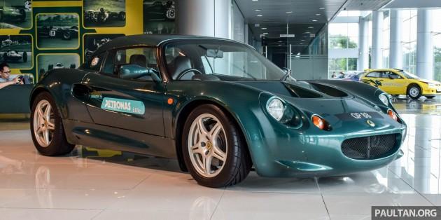 Lotus Elise E01 engine display 4