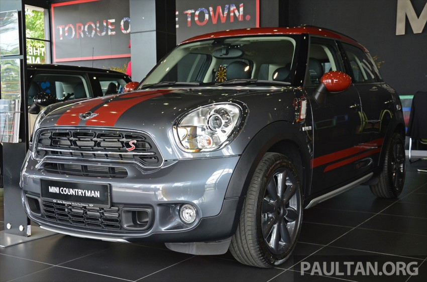 GALLERY: Limited edition MINI Countryman Park Lane Image #433512