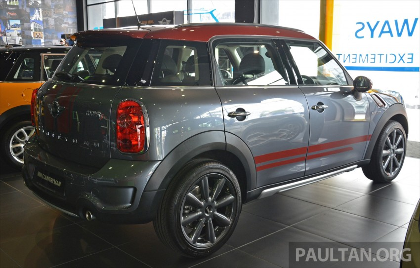 GALLERY: Limited edition MINI Countryman Park Lane Image #433522