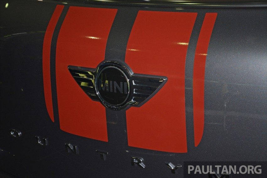 GALLERY: Limited edition MINI Countryman Park Lane Image #433523