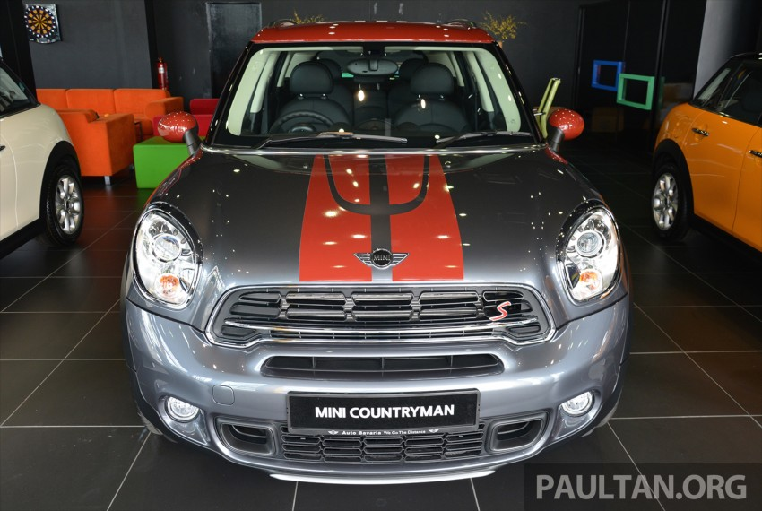 GALLERY: Limited edition MINI Countryman Park Lane Image #433513