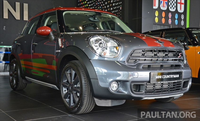 GALLERY: Limited edition MINI Countryman Park Lane Image #433514