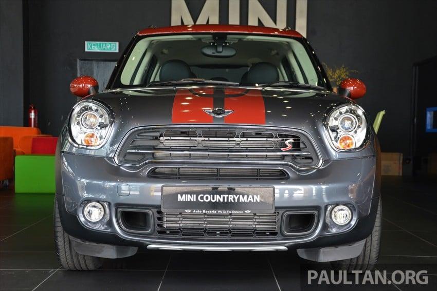GALLERY: Limited edition MINI Countryman Park Lane Image #433515