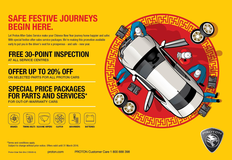 Saga Car Insurance Customer Reviews