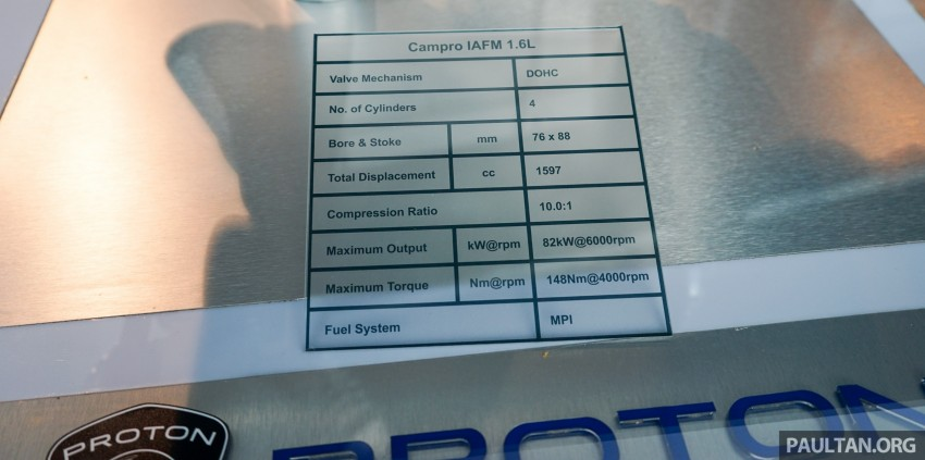 Proton new GDI and TGDI engines detailed – modular design, higher compression ratio, future-proofed Image #436121