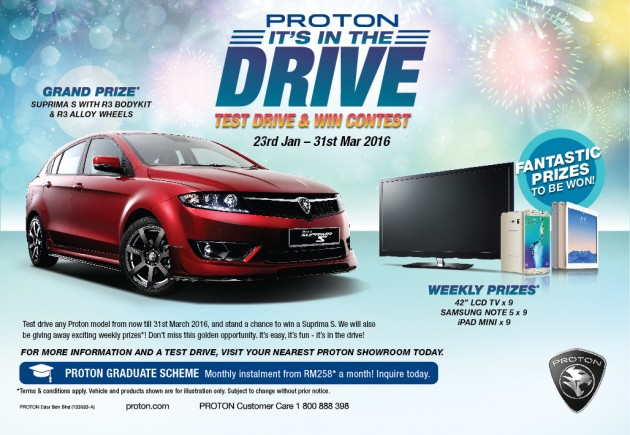 Proton It's in the drive campaign