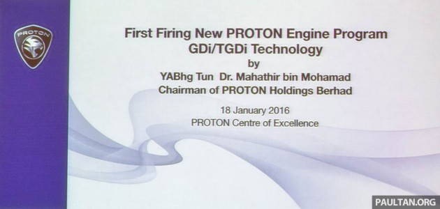 Proton new engine first firing