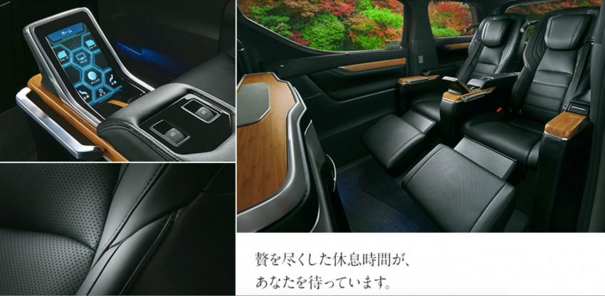 New Toyota Alphard and Vellfire Royal Lounge variants Image #428209