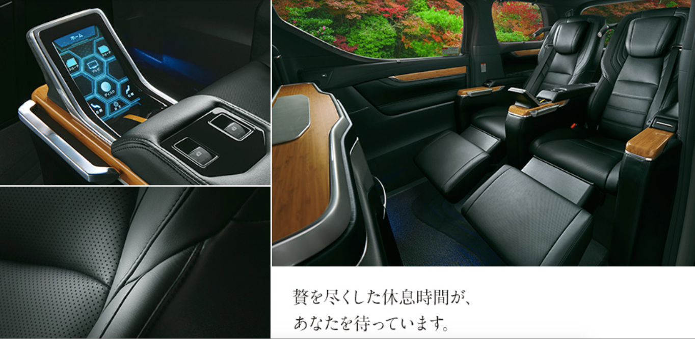 New Toyota Alphard And Vellfire Royal Lounge Variants Paul