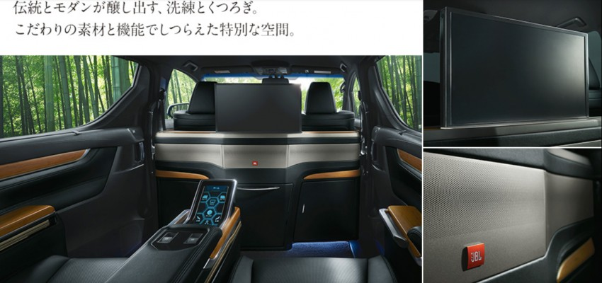 New Toyota Alphard and Vellfire Royal Lounge variants Image #428211