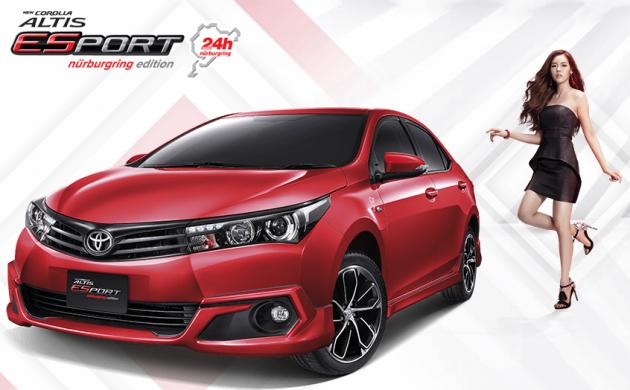 Toyota Corolla Altis ESport Nurburgring Edition Thailand 1