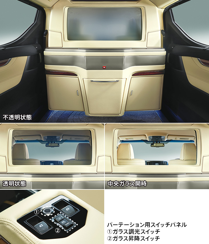 New Toyota Alphard and Vellfire Royal Lounge variants Image #428183