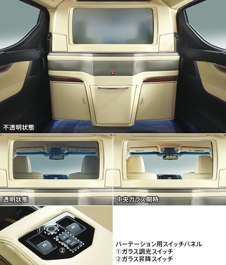 New Toyota Alphard and Vellfire Royal Lounge variants Image #428183