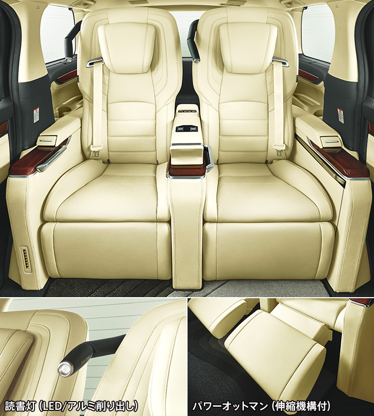 New Toyota Alphard And Vellfire Royal Lounge Variants